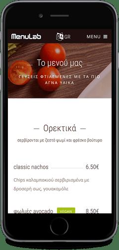 menulab iPhone