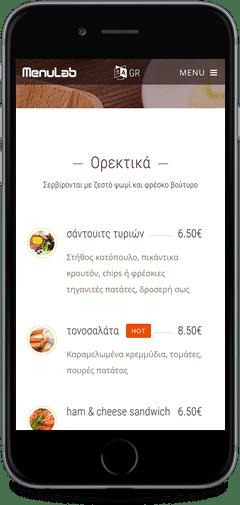 menulab smartphone