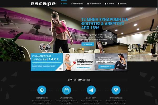 Escape Gym